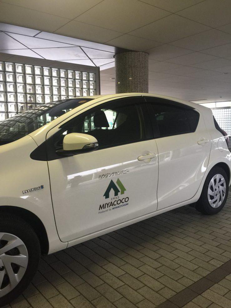 MIYACOCOカー。