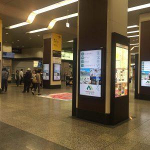 姫路駅にMIYACOCO。