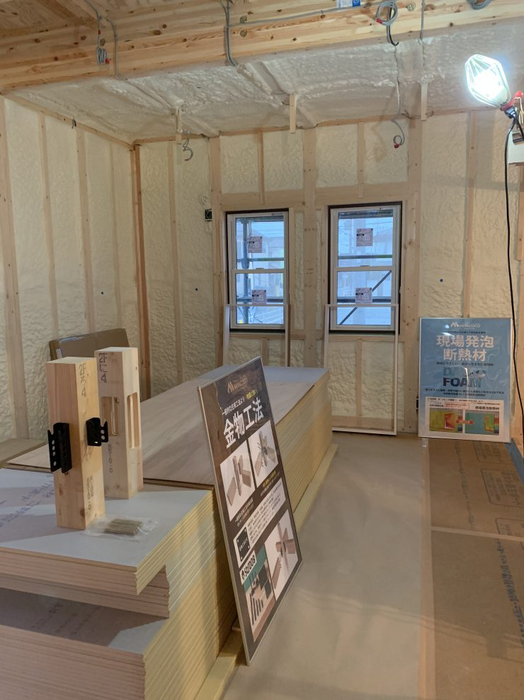 構造×モデルハウス同時見学会。