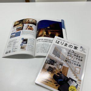 12月20日発売『はりまの家』掲載。
